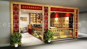 retail shop medical-malaysia interior design 1